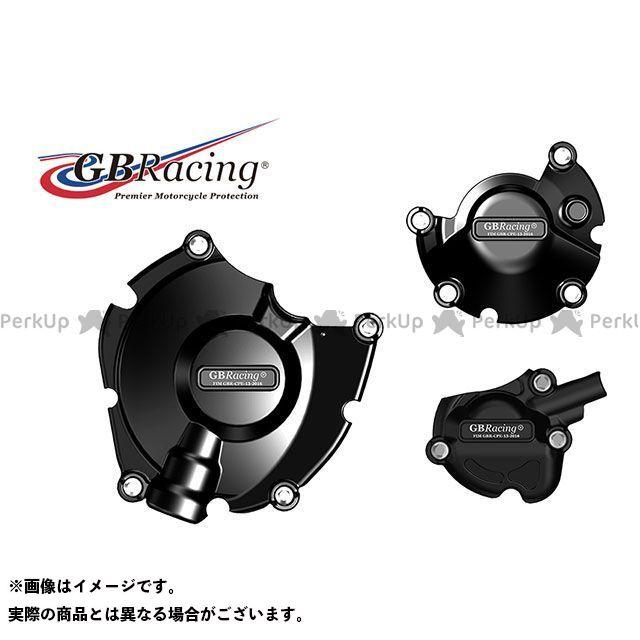 GBRacing MT-10 ドレスアップ・カバー エンジンカバーセット 3点  GBRレーシング