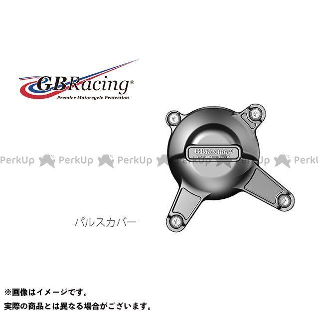 GBRacing MT-09 トレーサー900・MT-09トレーサー XSR900 ドレスアップ・カバー パルスカバー GBレーシング