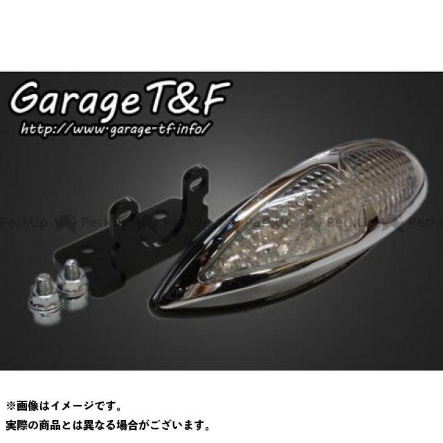 ガレージティーアンドエフ ドラッグスター250(DS250) テール関連パーツ ドラッグスター250 グラステールランプ(クリアーレンズ仕様)LED 純正フェンダー専用 ガレージT&F