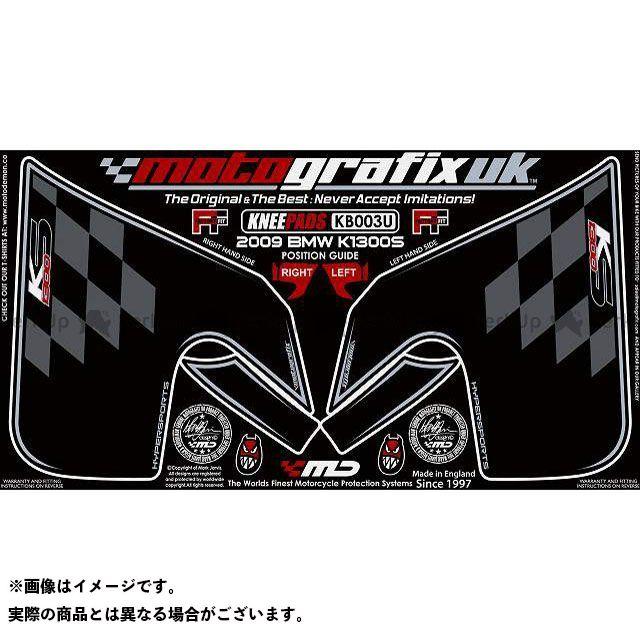 MOTOGRAFIX K1300S ドレスアップ・カバー ボディパッド Knee BMW タイプ:KB003U モトグラフィックス