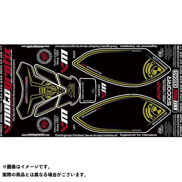 MOTOGRAFIX S1000RR ドレスアップ・カバー ボディパッド Knee&Tankpad BMW タイプ:KB004G モトグラフィックス