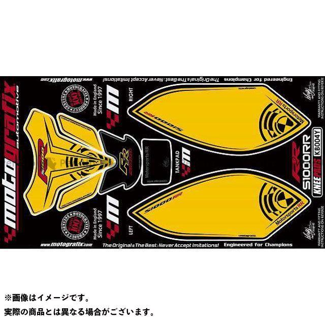 【エントリーで最大P21倍】MOTOGRAFIX S1000RR ドレスアップ・カバー ボディパッド Knee&Tankpad BMW タイプ:KB004Y モトグラフィックス