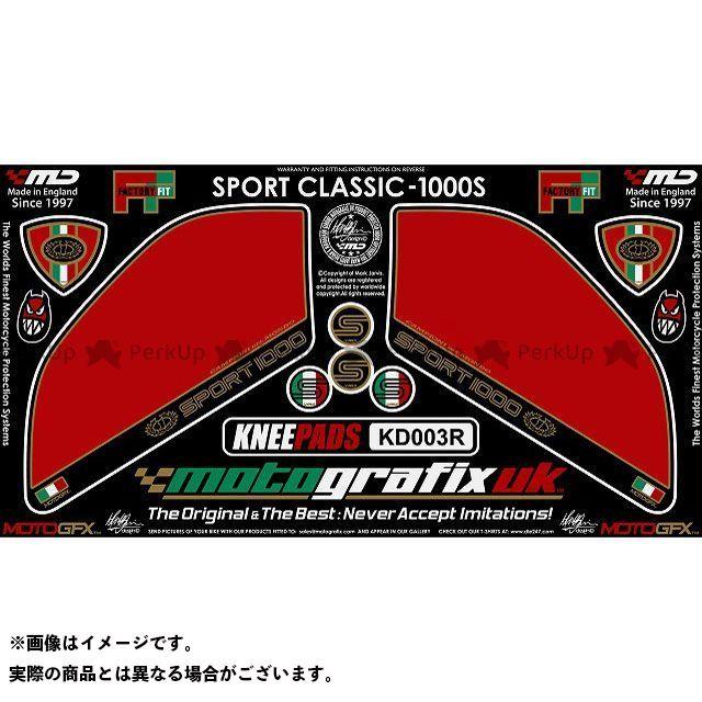 MOTOGRAFIX ドレスアップ・カバー ボディパッド Knee ドゥカティ タイプ:KD003R モトグラフィックス