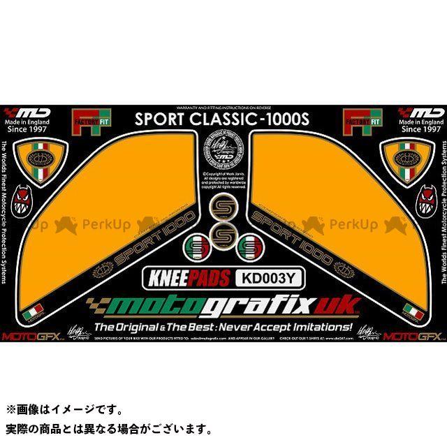 MOTOGRAFIX ドレスアップ・カバー ボディパッド Knee ドゥカティ KD003Y モトグラフィックス