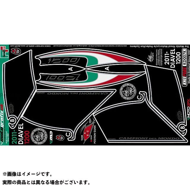 【エントリーで最大P21倍】MOTOGRAFIX ディアベル ドレスアップ・カバー ボディパッド Knee ドゥカティ タイプ:KD007K モトグラフィックス