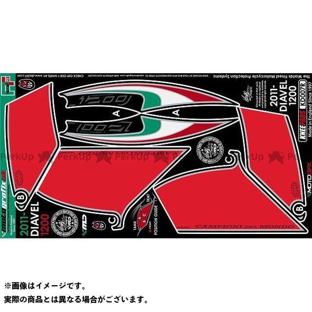 【エントリーで最大P21倍】MOTOGRAFIX ディアベル ドレスアップ・カバー ボディパッド Knee ドゥカティ タイプ:KD007R モトグラフィックス