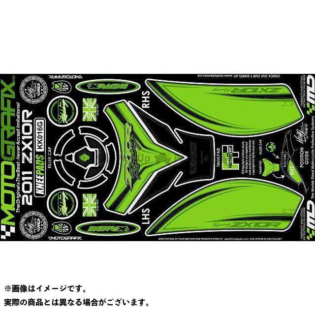 MOTOGRAFIX ニンジャZX-10R ドレスアップ・カバー ボディパッド Knee&Tankpad&Fuelcap カワサキ KK016G モトグラフィックス