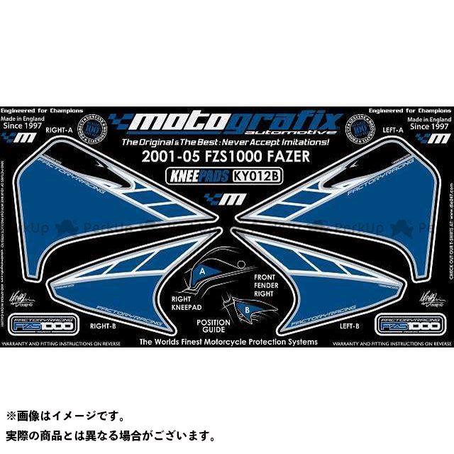 【エントリーで最大P21倍】MOTOGRAFIX FZS1000フェザー ドレスアップ・カバー ボディパッド Knee ヤマハ タイプ:KY012B モトグラフィックス