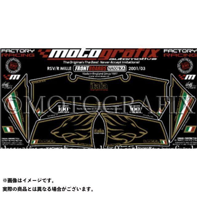 【エントリーで最大P21倍】MOTOGRAFIX RSV1000 RSV1000R ドレスアップ・カバー ボディパッド Front アプリリア タイプ:NA001KA モトグラフィックス