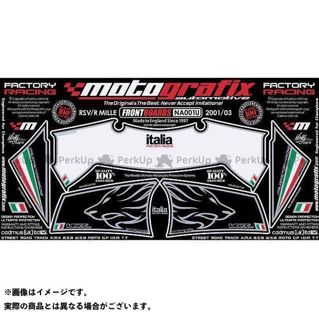 【エントリーで最大P21倍】MOTOGRAFIX RSV1000 RSV1000R ドレスアップ・カバー ボディパッド Front アプリリア タイプ:NA001U モトグラフィックス