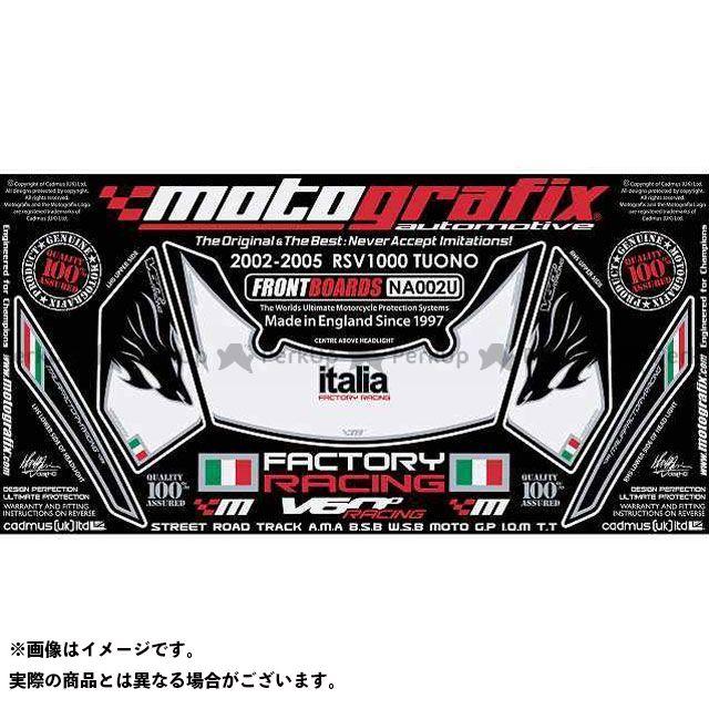 MOTOGRAFIX トゥオーノ1000 ドレスアップ・カバー NA002U ボディパッド Front アプリリア  モトグラフィックス