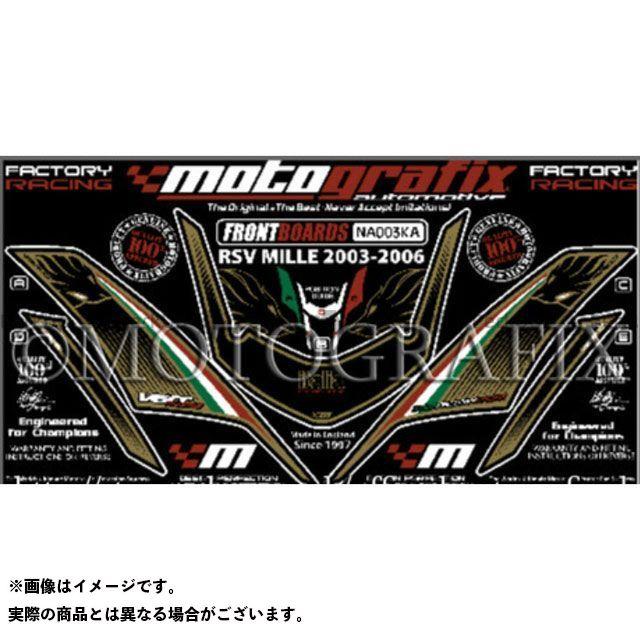【エントリーで最大P21倍】MOTOGRAFIX RSV1000R ドレスアップ・カバー ボディパッド Front アプリリア タイプ:NA003KA モトグラフィックス
