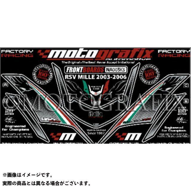 【エントリーで最大P21倍】MOTOGRAFIX RSV1000R ドレスアップ・カバー ボディパッド Front アプリリア タイプ:NA003KS モトグラフィックス