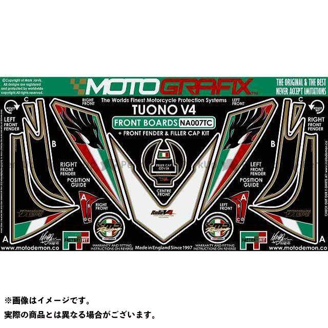 【エントリーで最大P21倍】MOTOGRAFIX RSV4 R トゥオーノ1000R トゥオーノV4R APRC ドレスアップ・カバー ボディパッド Front fender&Filter cap アプリリア タイプ:NA007TC モトグラフィックス