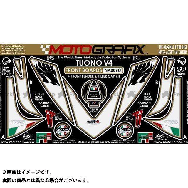 【エントリーで最大P21倍】MOTOGRAFIX RSV4 R トゥオーノ1000R トゥオーノV4R APRC ドレスアップ・カバー ボディパッド Front fender&Filter cap アプリリア タイプ:NA007U モトグラフィックス