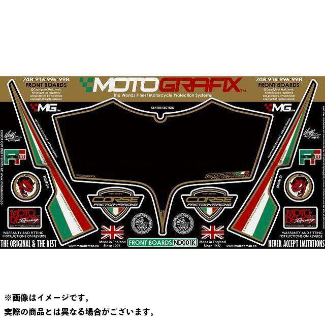 MOTOGRAFIX ドレスアップ・カバー ボディパッド Front ドゥカティ タイプ:ND001K モトグラフィックス