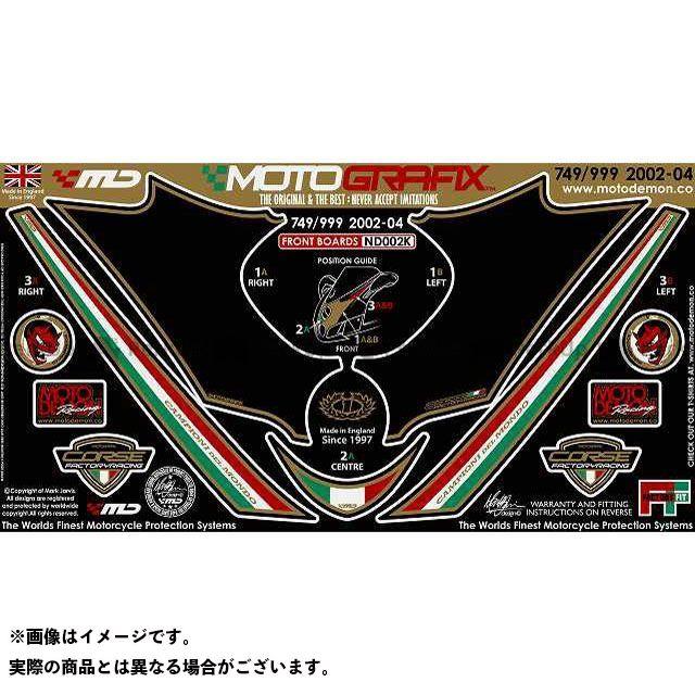 MOTOGRAFIX 749 999 ドレスアップ・カバー ボディパッド Front ドゥカティ ND002K モトグラフィックス