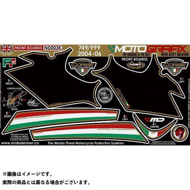 MOTOGRAFIX 749 999 ドレスアップ・カバー ボディパッド Front ドゥカティ タイプ:ND003K モトグラフィックス