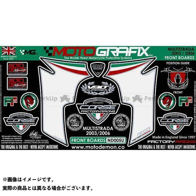 MOTOGRAFIX ムルティストラーダ その他 ドレスアップ・カバー ボディパッド Front ドゥカティ タイプ:ND005U モトグラフィックス