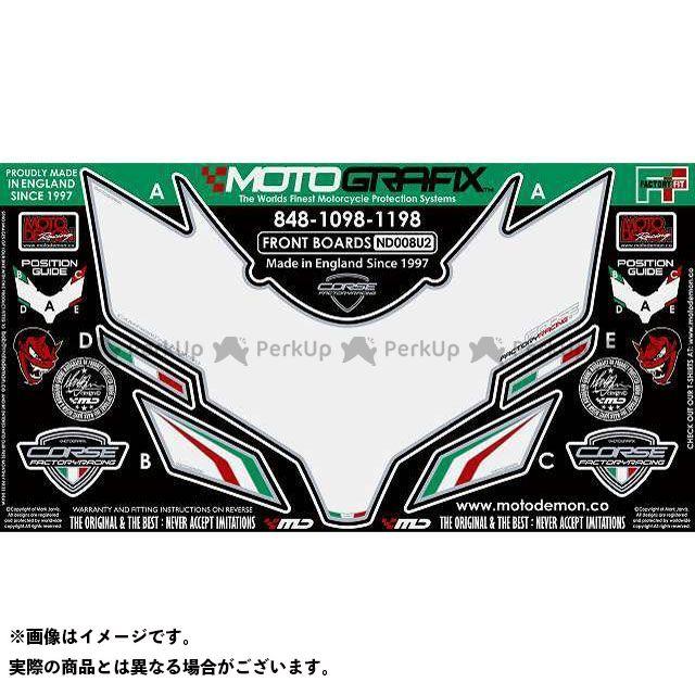 【エントリーで最大P21倍】MOTOGRAFIX 1098 1198 848 ドレスアップ・カバー ボディパッド Front ドゥカティ タイプ:ND008U2 モトグラフィックス
