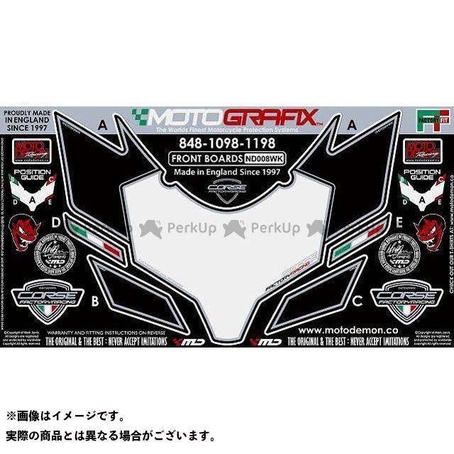 【エントリーで最大P21倍】MOTOGRAFIX 1098 1198 848 ドレスアップ・カバー ボディパッド Front ドゥカティ タイプ:ND008WK モトグラフィックス