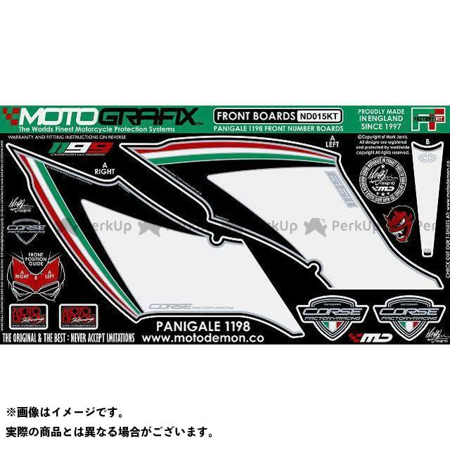 【エントリーで最大P21倍】MOTOGRAFIX 1199パニガーレ ドレスアップ・カバー ボディパッド Front ドゥカティ タイプ:ND015KT モトグラフィックス