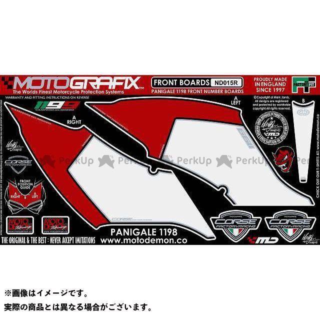 MOTOGRAFIX 1199パニガーレ ドレスアップ・カバー ボディパッド Front ドゥカティ タイプ:ND015R モトグラフィックス