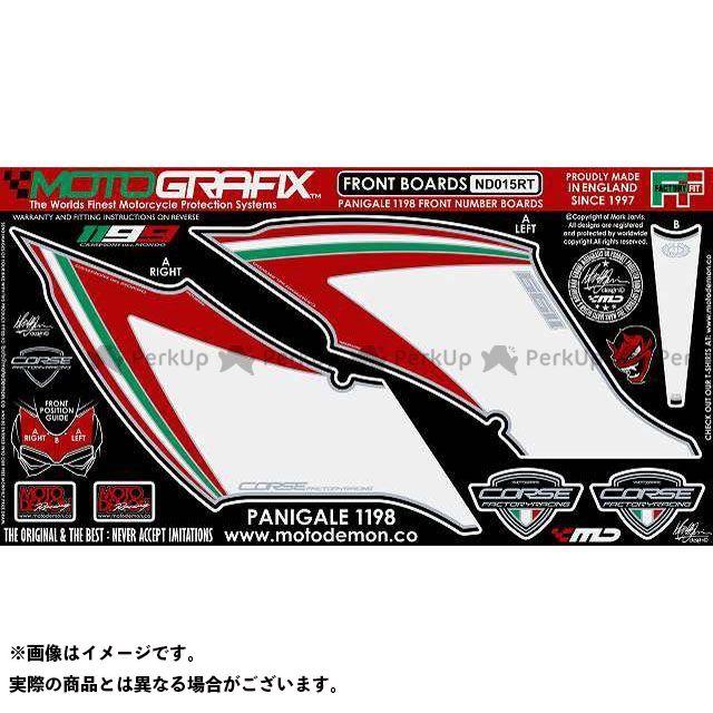 MOTOGRAFIX 1199パニガーレ ドレスアップ・カバー ボディパッド Front ドゥカティ タイプ:ND015RT モトグラフィックス