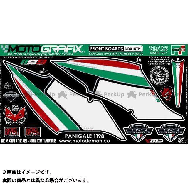 MOTOGRAFIX 1199パニガーレ ドレスアップ・カバー ボディパッド Front ドゥカティ タイプ:ND015TK モトグラフィックス