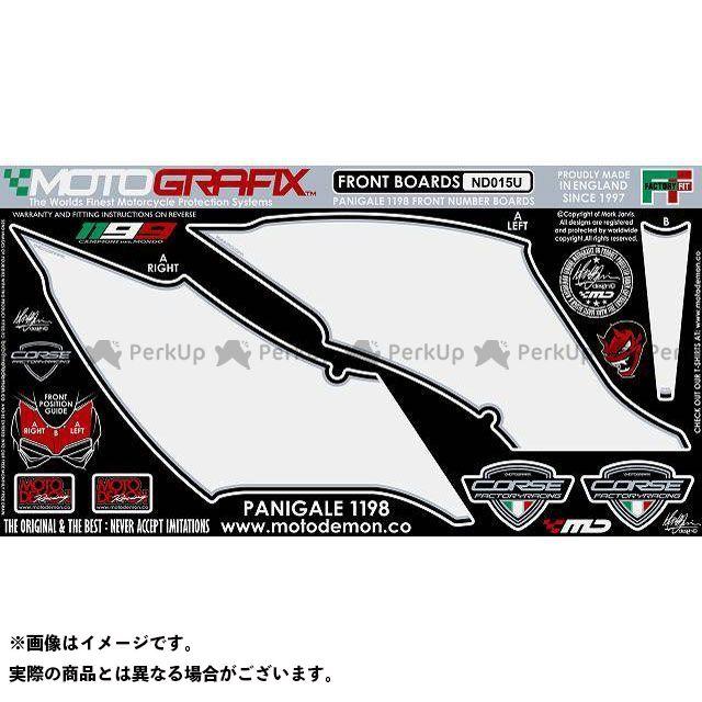 【エントリーで最大P21倍】MOTOGRAFIX 1199パニガーレ ドレスアップ・カバー ボディパッド Front ドゥカティ タイプ:ND015U モトグラフィックス