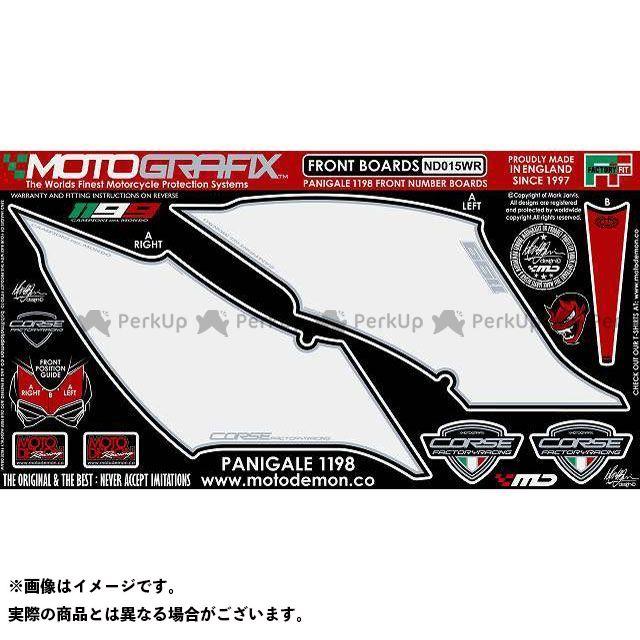 【エントリーで最大P21倍】MOTOGRAFIX 1199パニガーレ ドレスアップ・カバー ボディパッド Front ドゥカティ タイプ:ND015WR モトグラフィックス