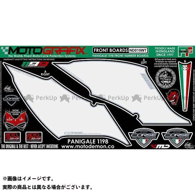 【エントリーで最大P21倍】MOTOGRAFIX 1199パニガーレ ドレスアップ・カバー ボディパッド Front ドゥカティ タイプ:ND015WT モトグラフィックス