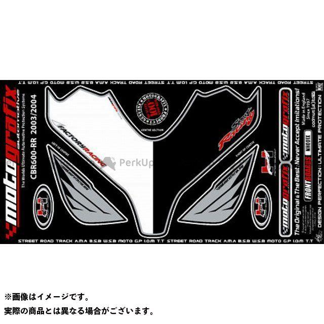 【エントリーで最大P21倍】MOTOGRAFIX CBR600RR ドレスアップ・カバー ボディパッド Front ホンダ タイプ:NH001K モトグラフィックス