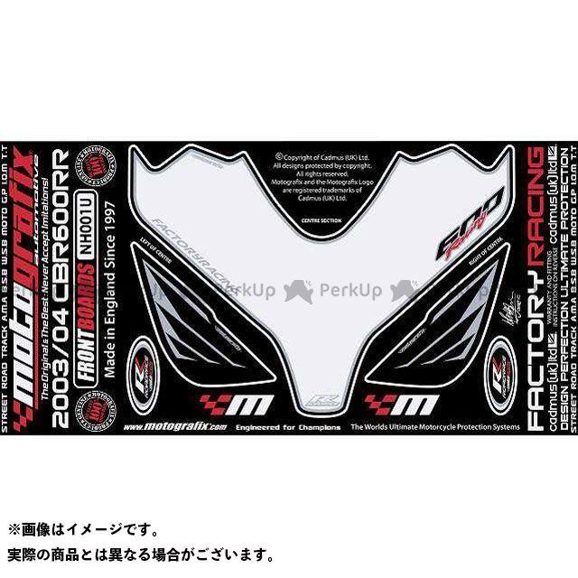 【エントリーで最大P21倍】MOTOGRAFIX CBR600RR ドレスアップ・カバー ボディパッド Front ホンダ タイプ:NH001U モトグラフィックス
