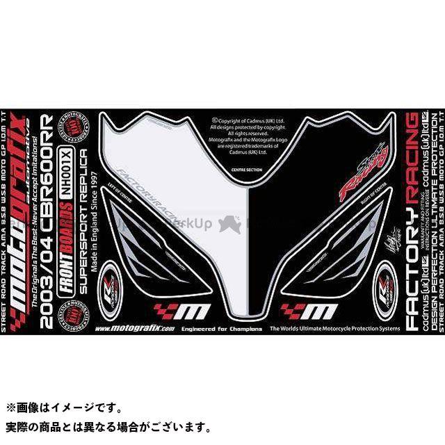 【エントリーで最大P21倍】MOTOGRAFIX CBR600RR ドレスアップ・カバー ボディパッド Front ホンダ タイプ:NH001X モトグラフィックス