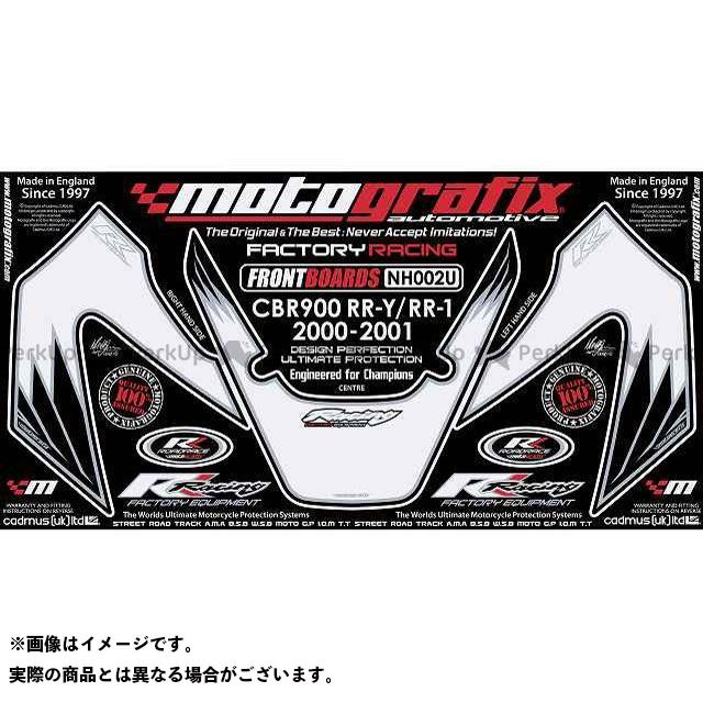 【エントリーで最大P21倍】MOTOGRAFIX CBR900RRファイヤーブレード ドレスアップ・カバー NH002U ボディパッド Front ホンダ モトグラフィックス