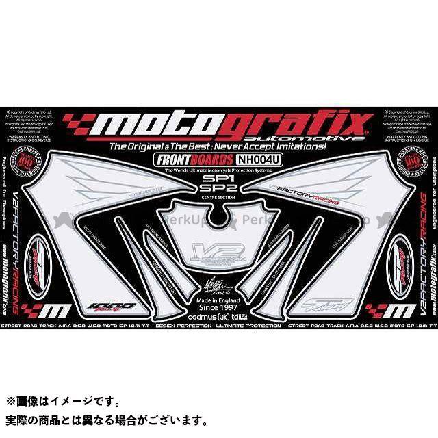 【エントリーで最大P21倍】MOTOGRAFIX VTR1000SP-1 VTR1000SP-2 ドレスアップ・カバー NH004U ボディパッド Front ホンダ モトグラフィックス