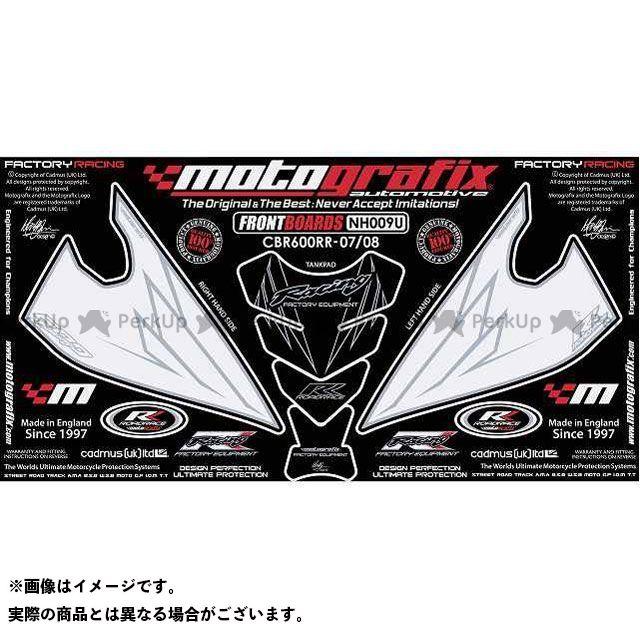 【エントリーで最大P21倍】MOTOGRAFIX CBR600RR ドレスアップ・カバー NH009U ボディパッド Front&Tankpad ホンダ モトグラフィックス