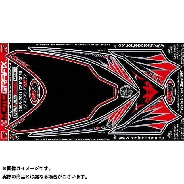 【エントリーで最大P21倍】MOTOGRAFIX CBR1000RRファイヤーブレード ドレスアップ・カバー ボディパッド Front&Rear ホンダ タイプ:NH010KR モトグラフィックス