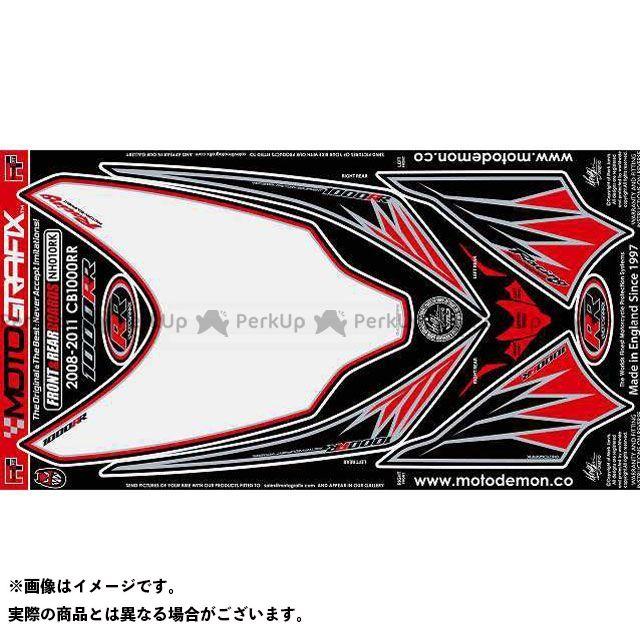 【エントリーで最大P21倍】MOTOGRAFIX CBR1000RRファイヤーブレード ドレスアップ・カバー ボディパッド Front&Rear ホンダ タイプ:NH010RK モトグラフィックス