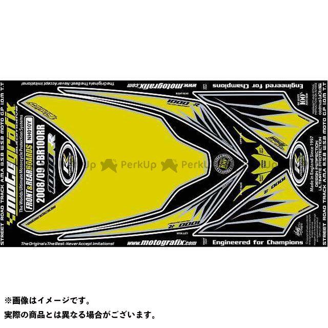 MOTOGRAFIX CBR1000RRファイヤーブレード ドレスアップ・カバー ボディパッド Front&Rear ホンダ タイプ:NH010Y モトグラフィックス