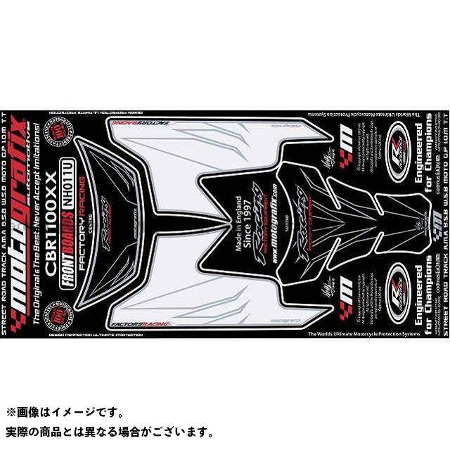 MOTOGRAFIX CBR1100XXスーパーブラックバード ドレスアップ・カバー NH011U ボディパッド Front&Tankpad ホンダ モトグラフィックス
