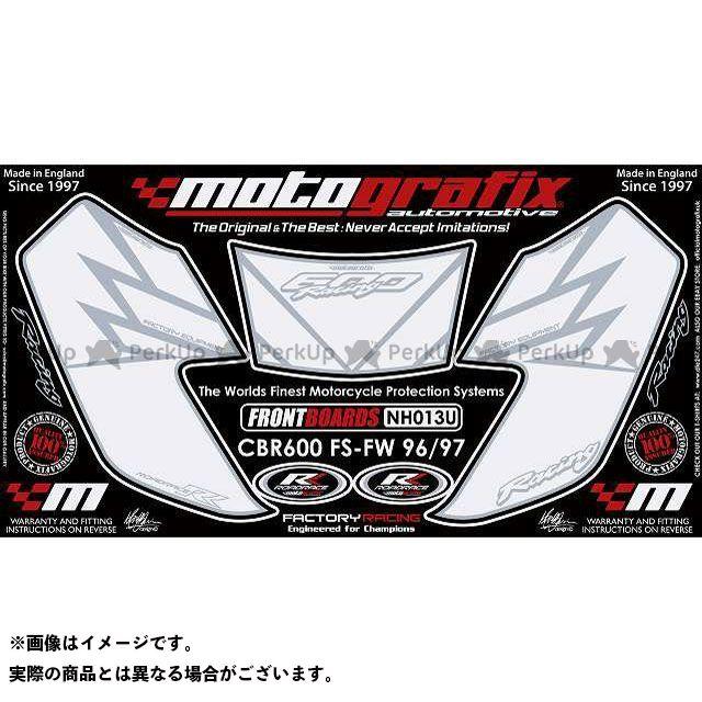 【エントリーで最大P21倍】MOTOGRAFIX CBR600F ドレスアップ・カバー NH013U ボディパッド Front ホンダ モトグラフィックス
