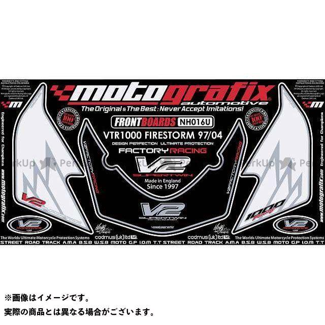 MOTOGRAFIX ファイアーストーム ドレスアップ・カバー NH016U ボディパッド Front ホンダ  モトグラフィックス