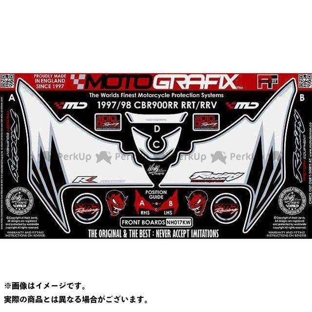 【エントリーで最大P21倍】MOTOGRAFIX CBR900RRファイヤーブレード ドレスアップ・カバー ボディパッド Front ホンダ タイプ:NH017KW モトグラフィックス