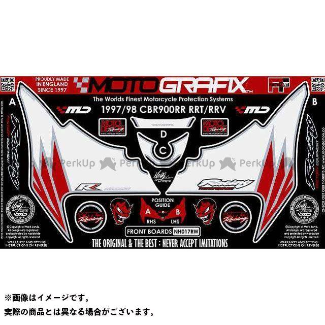 MOTOGRAFIX CBR900RRファイヤーブレード ドレスアップ・カバー ボディパッド Front ホンダ タイプ:NH017RW モトグラフィックス
