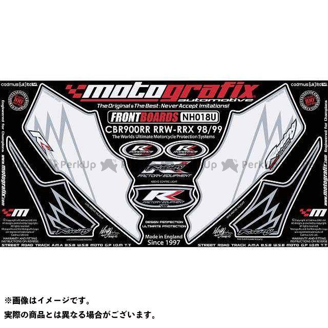 【エントリーで最大P21倍】MOTOGRAFIX CBR900RRファイヤーブレード ドレスアップ・カバー NH018U ボディパッド Front ホンダ モトグラフィックス