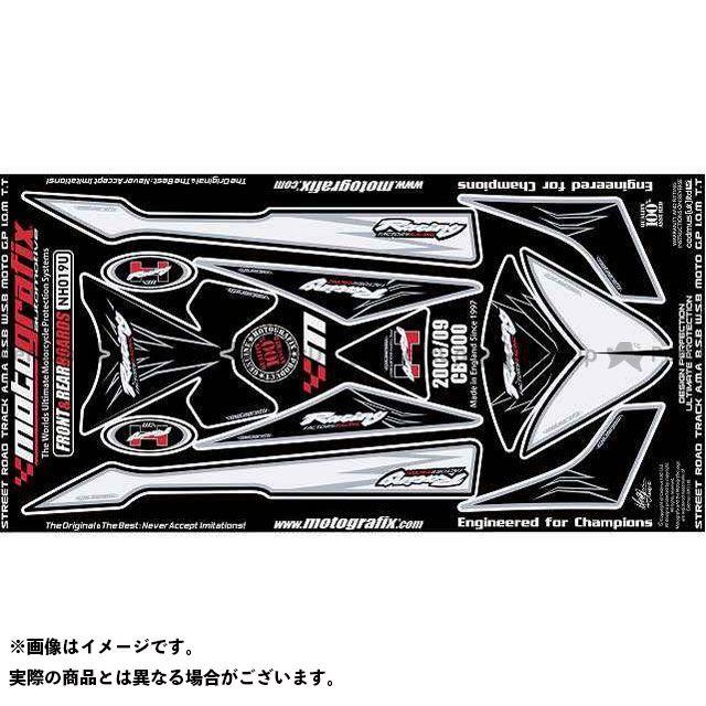 【エントリーで最大P21倍】MOTOGRAFIX CB1000R ドレスアップ・カバー NH019U ボディパッド Front&Rear ホンダ モトグラフィックス