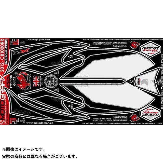 【エントリーで最大P21倍】MOTOGRAFIX CBR1000RRファイヤーブレード ドレスアップ・カバー ボディパッド Front ホンダ タイプ:NH021K モトグラフィックス