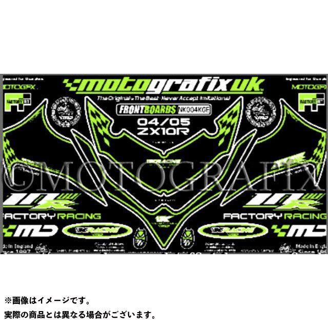 【エントリーで最大P21倍】MOTOGRAFIX ニンジャZX-10R ドレスアップ・カバー ボディパッド Front カワサキ タイプ:NK004KGE モトグラフィックス